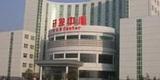 黄河实业集团股份公司